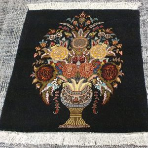 Scenery Carpets
